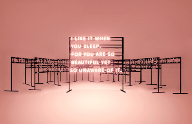ILIKEITWHENYOUSLEEP, FORYOUARESOBEAUTIFULYETSOUNAWAREOFIT, The 1975. Photographer: David Drake. Art Director/Designer: Samuel Burgess-Johnson